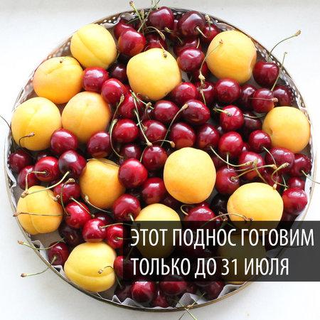 Поднос с черешней и абрикосами 1850г